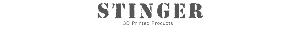 Stinger 3D Printed Products Shop Banner